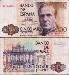 Spagna5000-1979-B671