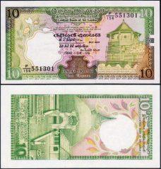 SriLanka10-1990-551