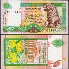 SriLanka10-1992-588