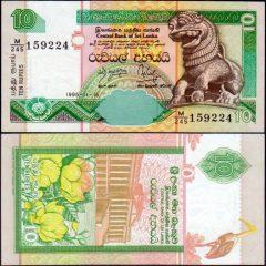 SriLanka10-1995-159