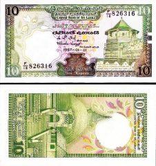 SriLanka10-87