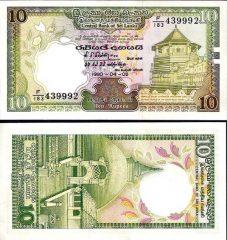 SriLanka10-90