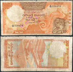 SriLanka100-1982-320