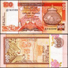 SriLanka100-1992-743