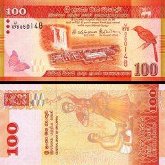 SriLanka100-2016