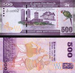 SriLanka500-2010