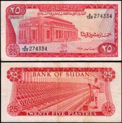 Sudan25p-1970-274