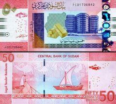 Sudan50-2018