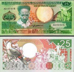 Suriname25-1988