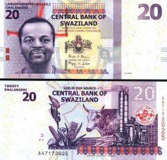 Swaziland20-2014x