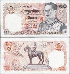 Tailandia10-1980-1C5-1