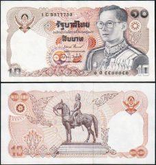 Tailandia10-1980-1C5-3