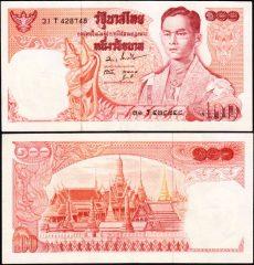 Tailandia100-1969-31T