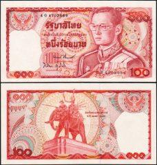 Tailandia100-1978-4G4