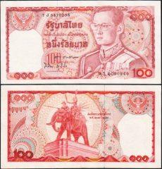 Tailandia100-1978-7J5