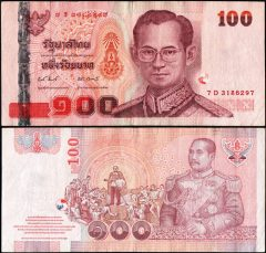 Tailandia100-2010-7D31