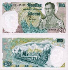 Tailandia20-1969