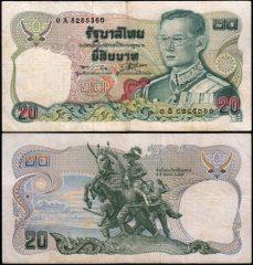 Tailandia20-1981-0A82