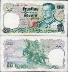 Tailandia20-1981-4B7