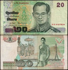 Tailandia20-1994-3G51