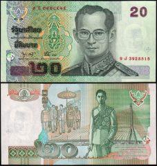 Tailandia20-1994-9J39