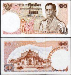 Tailandia20-874