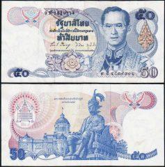 Tailandia50-1985-9F5