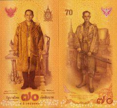 Tailandia70-2016