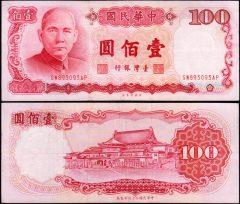 Taiwan100-1988-SW893