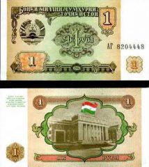 Tajikistan1-94