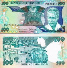Tanzania100-1986