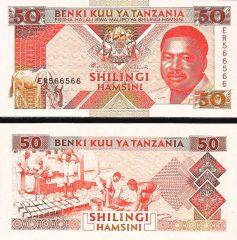 Tanzania50-1993
