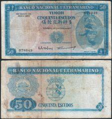 Timor50-1967-078