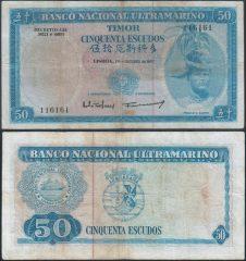 Timor50-1967-116