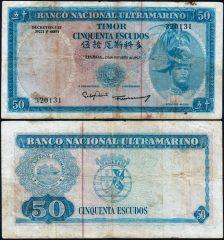 Timor50-1967-320