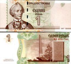 Transnistria1-2007