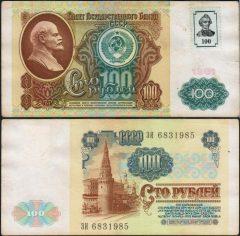 Transnistria100-91-F