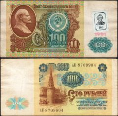 Transnistria100-91-VG