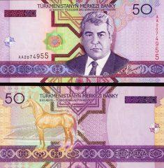 Tukmenistan50-2005x