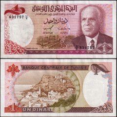 Tunisia1-1980-831