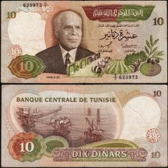 Tunisia10-1986-6239