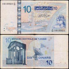 Tunisia10-2005-161