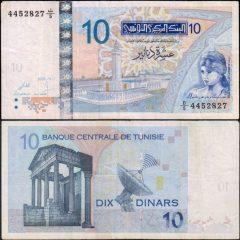 Tunisia10-2005-445