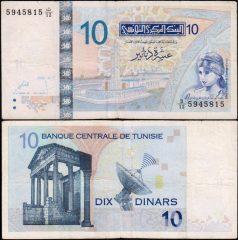 Tunisia10-2005-594