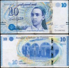 Tunisia10-2013-118