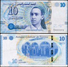 Tunisia10-2013-511