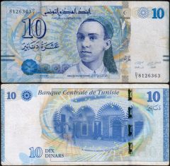 Tunisia10-2013-812