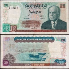 Tunisia20-1980-645
