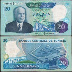 Tunisia20-1983-748