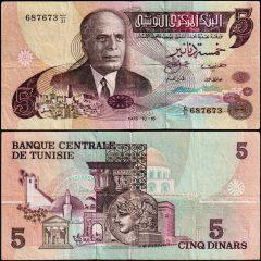 Tunisia5-1973-687